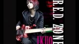 Ikuo - Break Out the World