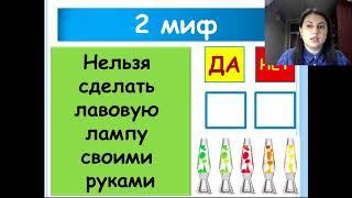 #iУчитель Видео-инструкция к технологии проблемного обучения