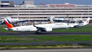 Philippine Airlines A350-900 takes-off from Runway 16R / August 10, 2018 15:24-15:25 JST / Haneda