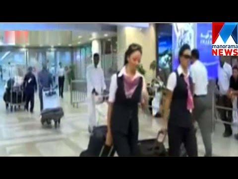 Rush in kuwait international airport| Manorama News