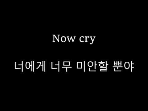 Taehyung BTS (방탄소년단) - Stigma Lyrics [HANGUL ONLY]