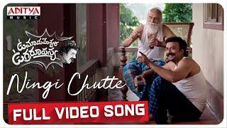 Ningi Chutte Full Video Song | Uma Maheswara Ugra Roopasya | Satyadev | Bijibal | Venkatesh Maha