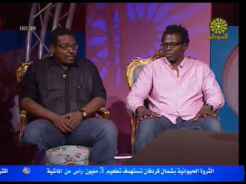 Sudan TV intervew