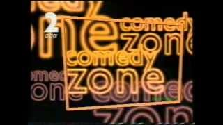 BBC2 Continuity 9th August 1995