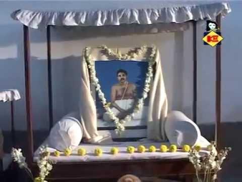 A Life History Of Sri Thakur Anukulchandra | Bengali Devotional | Mahamanav | Krishna Music