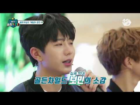 download woollim pick eng sub