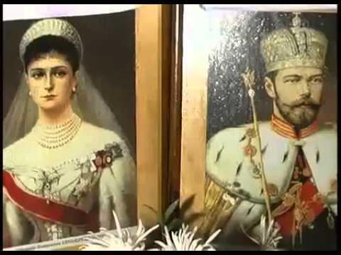 Ритуальное убийство Царя Николая второго
