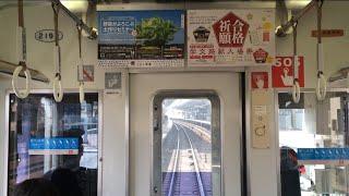 【日立GTO】南海2000系2042F走行音