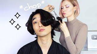 Cutting My Boyfriend's Hair