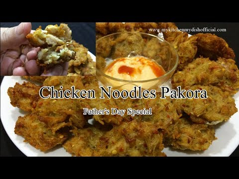 Chicken Noodles Pakora Recipe - Father's Day Special
