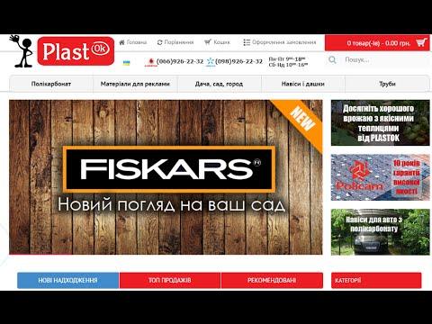 Поликарбонат в Николаеве купить цена Николаев недорого - YouTube
