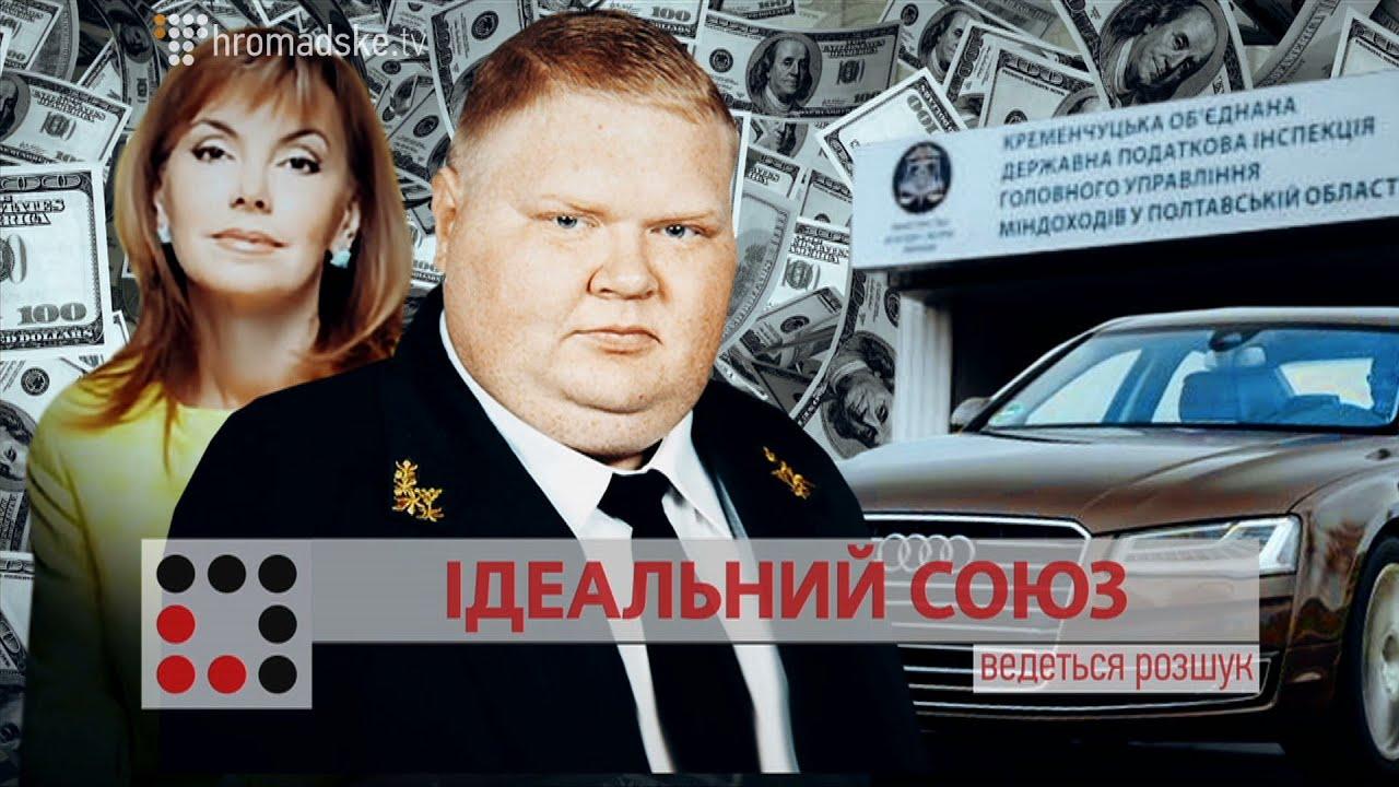 "22 ""налоговика"" Клименко задержаны за сутки ГПУ - Цензор.НЕТ 4653"