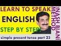 Nash Biani s English Aam Spoken English Through Hindi. English Grammar. Speak English Fluently.1