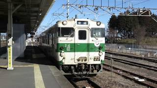 烏山線キハ40形 宝積寺駅発車