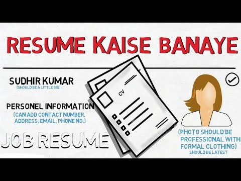 How To Make Job RESUME For Freshers And Experienced | Job Interview Tips And Tricks | Resume Writing