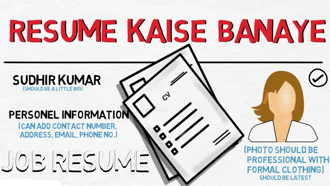 How To Make Job Resume For Freshers And Experienced Job