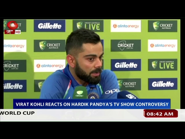 Virat Kohli reacts on Hardik Pandy's tv show controversy