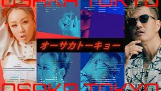 EXILE ATSUSHI × 倖田來未 / オーサカトーキョー(from EXILE ATSUSHI Album「40 ~forty」)