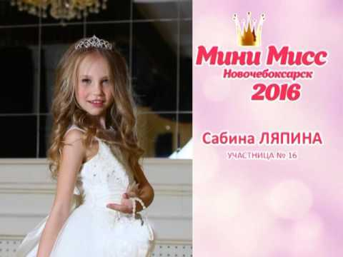 Международные фестивали и конкурсы 2016-2017 Салют