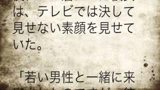 【無料】ついに公開!新職業「スマホY o u T u b e r」とは! こちらを...