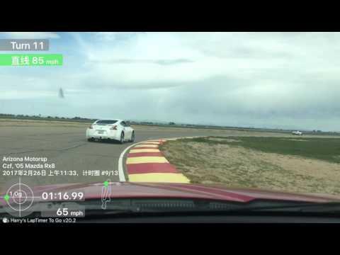 Arizona motor park-2017/2/27-Mazda RX8 SE3P chase 370z