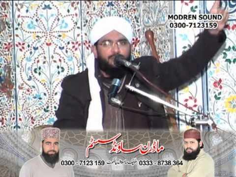 Hafiz Imran Aasi By Modren Sound 0300-7123159
