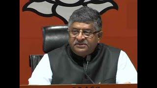 bjp-takes-dig-rahul-gandhi-rise-income-10-yrs