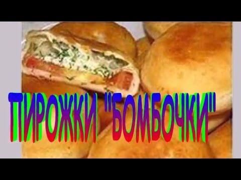 Рецепты для мультиварки Oursson - приготовление блюд с фото