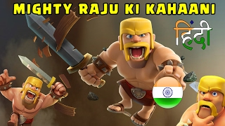 CLASH OF CLANS (HINDI) - MIGHTY RAJU KI KAHAANI