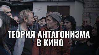 """Как Рассказать Историю до Конца? (""""Дурак"""", Юрий Быков)"""