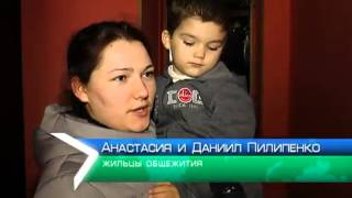 Жильцы харьковского общежития жалуются на собаку