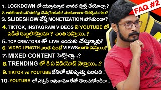 Frequently Asked Questions ( FAQ ) EP - 2| YouTube Creators In Telugu By Sai Krishna