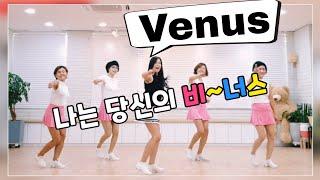 Venus -Line Dance