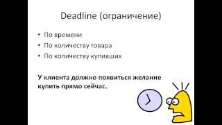 Как писать продающие объявления(ODC В общем, первое, с чего должно начинаться ваше объявление: это предложение. Каким оно должно быть -- уникал..., 2013-03-07T15:22:52.000Z)