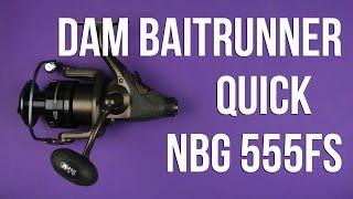 Розпакування DAM Baitrunner Quick NBG 555FS