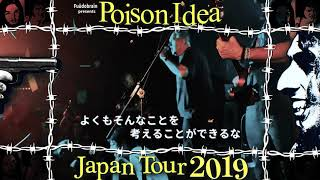 Poison Idea Japan Tour 2019