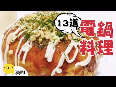 韓式安東燉雞 안동찜…