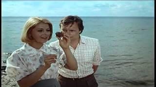 Артур и Марта