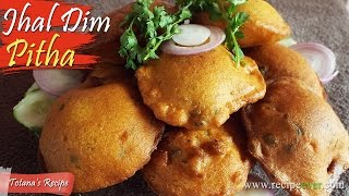 Jhal Dim Pitha | Spicy Egg Patty Recipe | Bangladeshi (Bengali) Pitha Recipe | Dimer Pitha