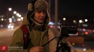 Как фотографировать ночной пейзаж