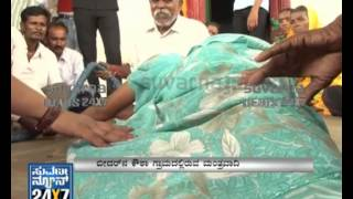 Seg_ 1 - News Lunch -  Warrent against Ravi Belagere - 20 Oct 2012 - Suvarna News