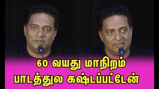 Prakashraj Emotional Speech