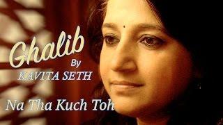 Kavita seth - na tha kuch toh | live performance | ghalib
