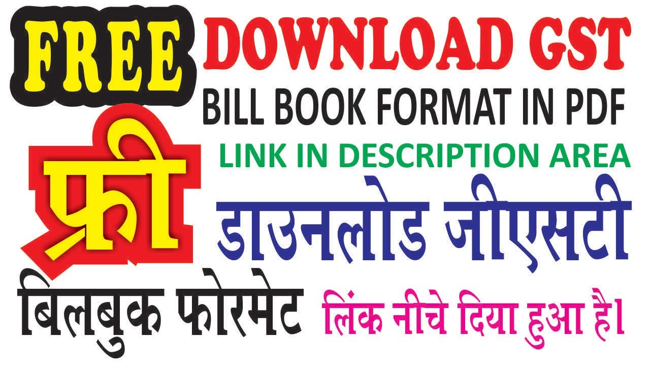 How To Create Gst Bill Book Format In Pdf Best For Small Traders