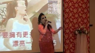 蔡秋女-模仿歌手-葉璦菱-漂亮一下