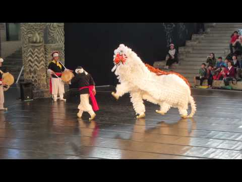 Korean Lion Dancing at the Andong Mask Dance Festival 2013