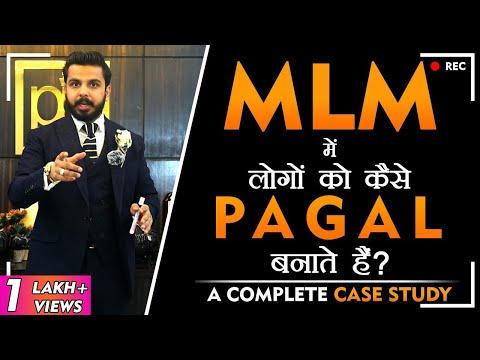 The Wrong Way Of Doing Network Marketing | MLM | Pushkar Raj Thakur