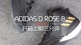 new styles 5c0ed b8b01 Kicksvision  A First Unbox Video At adidas D Rose 8