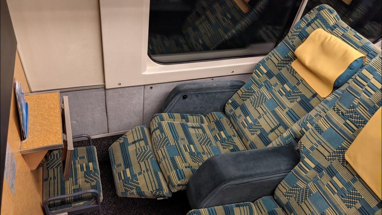 Download 【まもなく引退】E4系新幹線 最高のグリーン車を紹介 エレベーターまである