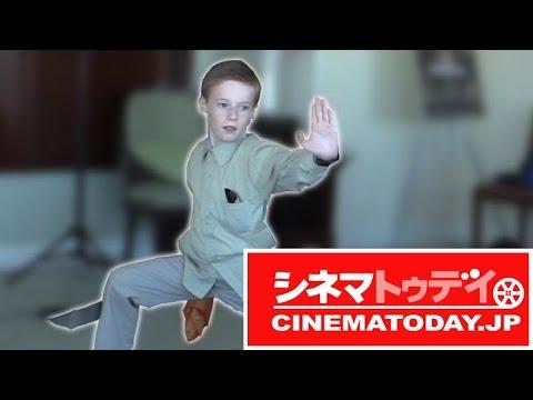 『天才スピヴェット』天才子役カイル・キャトレット君カンフー演舞: Kyle Catlett,kungfu performance